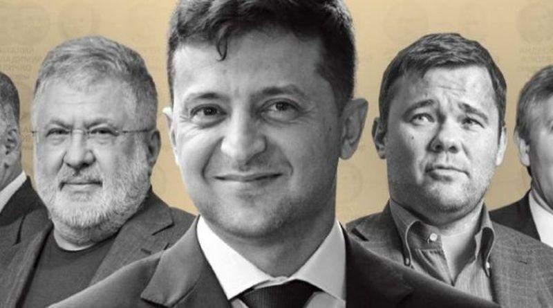 Коломойський проти Богдана?