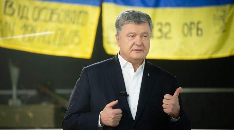 Сім кроків українського миру Порошенка (відео)