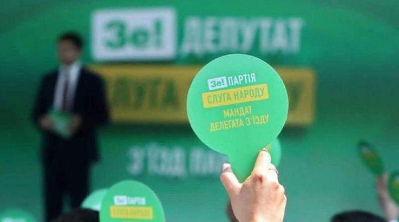 Чому «Слуги народу» блокують механізми руху України до ЄС?