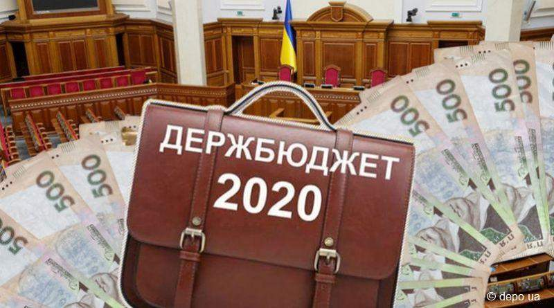 Продовжуємо читати Бюджет-2020. Бюджет стагнації