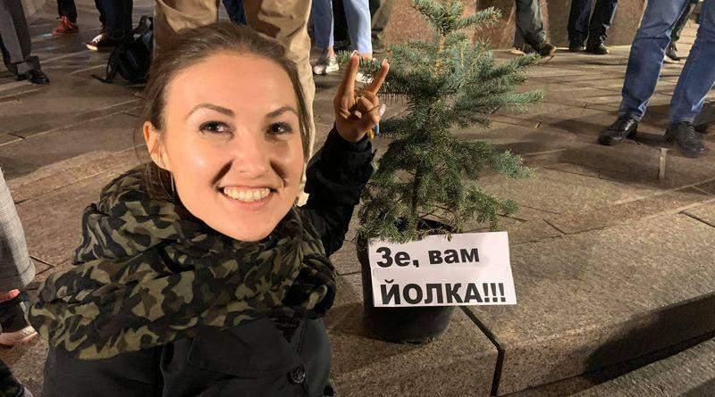 «Європейська Солідарність»: Влада «шиє кримінал» Софії Федині, а не корупціонерам та рішалам від «Слуги народу»
