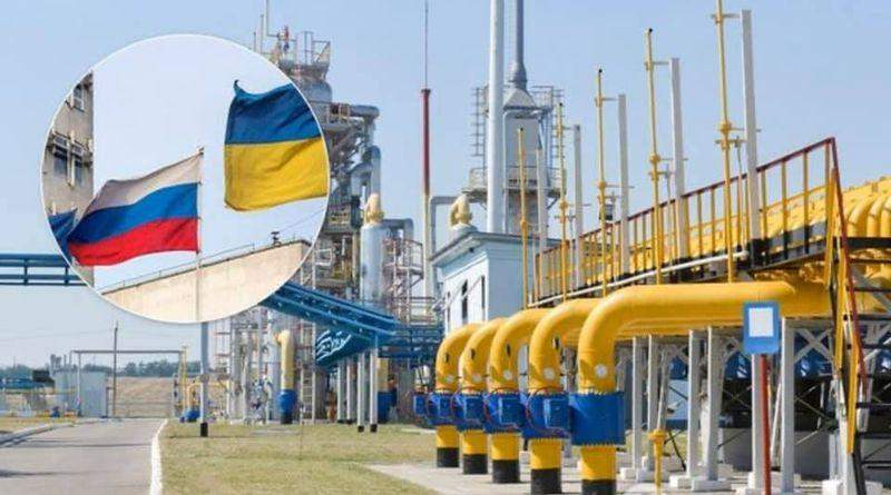 Зрада України на марші