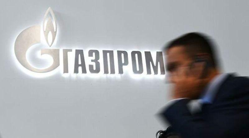 «Нафтогаз» виграв апеляцію по першій скарзі «Газпрому» на рішення Стокгольмського арбітражу