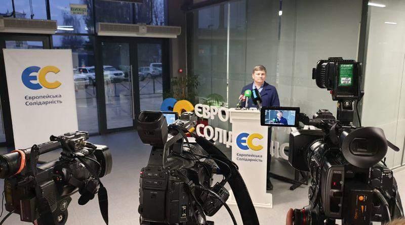 Брифінг співголови фракції «Європейська Солідарність» Артура Герасимова (фото, відео)