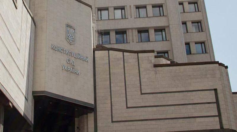 Верховний Суд звернувся до Конституційного Суду щодо конституційності положень законів про судову реформу
