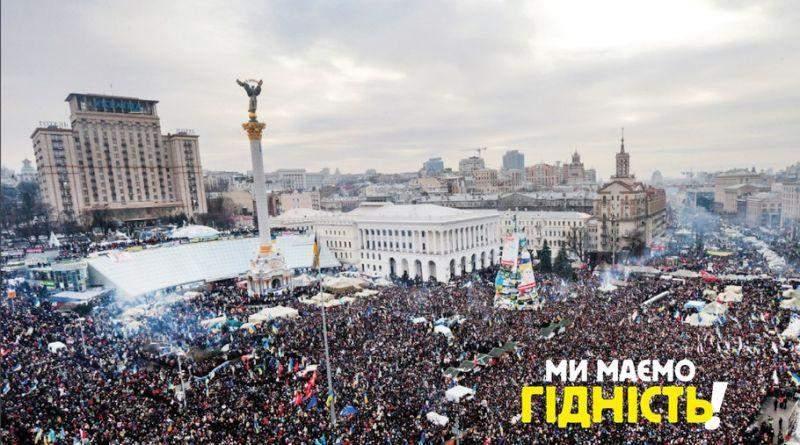 Навіщо завтра потрібно бути на Майдані