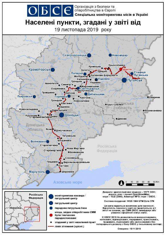 Вечірній брифінг пресцентру Об'єднаних сил 20.11.2019 (мапи)