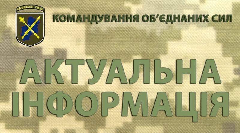 24 листопада о 18:00 російські окупанти обстріляли позиції ОС та дачний масив біля Березового (відео)