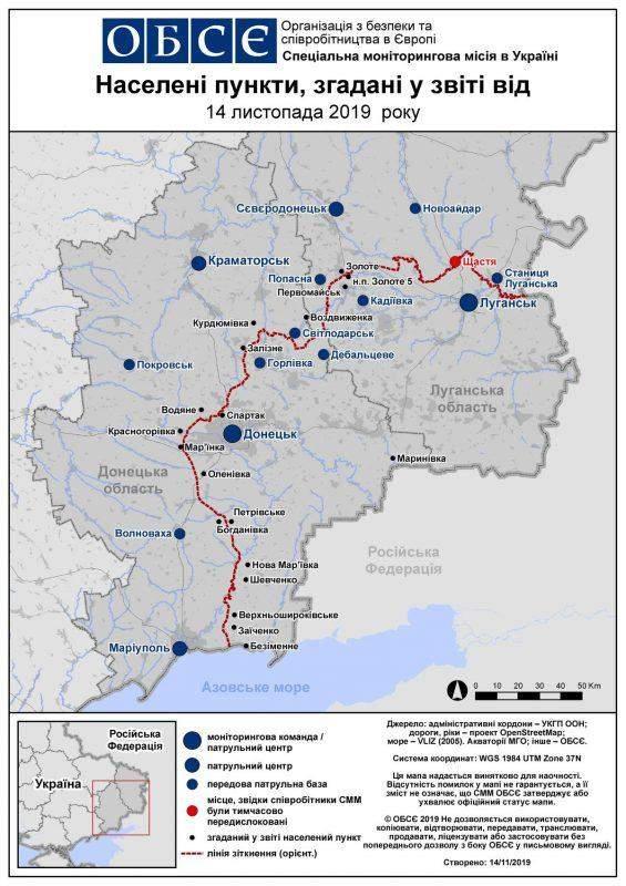 Вечірній брифінг пресцентру Об'єднаних сил 15.11.2019 (фото, відео, мапа)