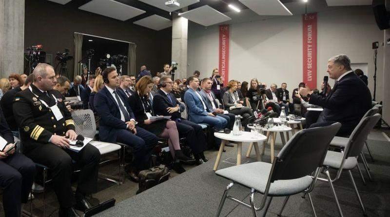 Петро Порошенко на «Львівському безпековому форумі-2019» (фото, відео)