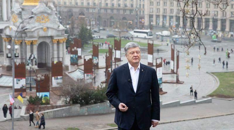 Петро Порошенко привітав українців із Днем Гідності та Свободи (відео)