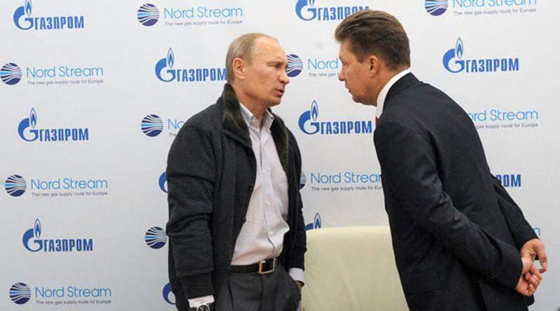 Дела у Газпрома не очень