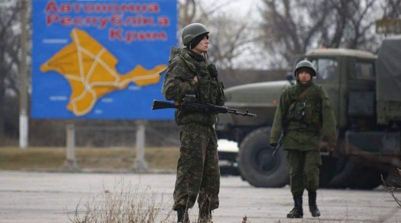 Співробітники ФСБ РФ вербують українських громадян під час відвідання Криму