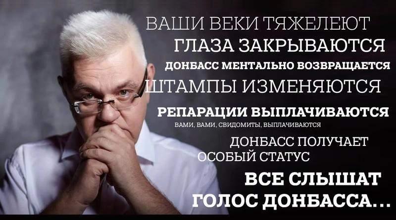 Менталист Сивохо