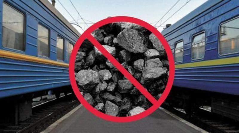 Укрзалізниця скасувала скандальний тендер на закупівлю російського вугілля