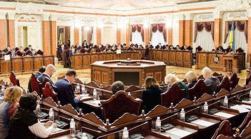 Пленум Верховного Суду звернувся до парламенту щодо законопроєктів про судову реформу