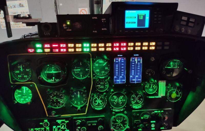 Завершено випробування вертольота Мі-2МСБ, оснащеного некерованими авіаційними ракетами (фото)
