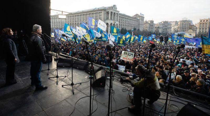Команда Петра Порошенка на Всеукраїнській акції «Червоні лінії для Зе» (фото, відео)