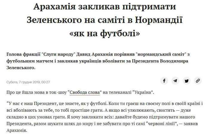 Пусть у него все получится, а у Путина все обломается