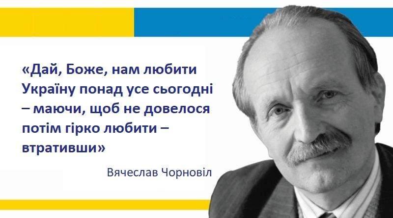 Доки на небесах за Україну моляться такі душі, ми ще не втрачені