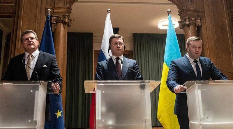 Кабмін опублікував протокол домовленостей з «Газпромом» (протокол)