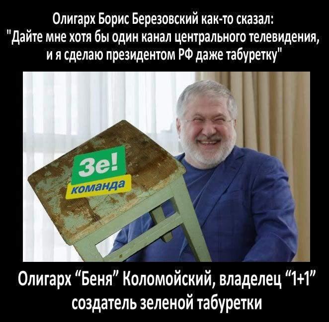Під час живого спілкування з Путіним хочу побачити готовність припинити війну, - Зеленський - Цензор.НЕТ 3913