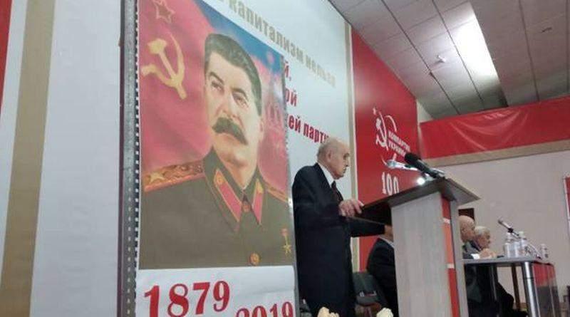 Володимир В'ятрович: СБУ має розслідувати і притягти до відповідальності учасників зборів сталіністів
