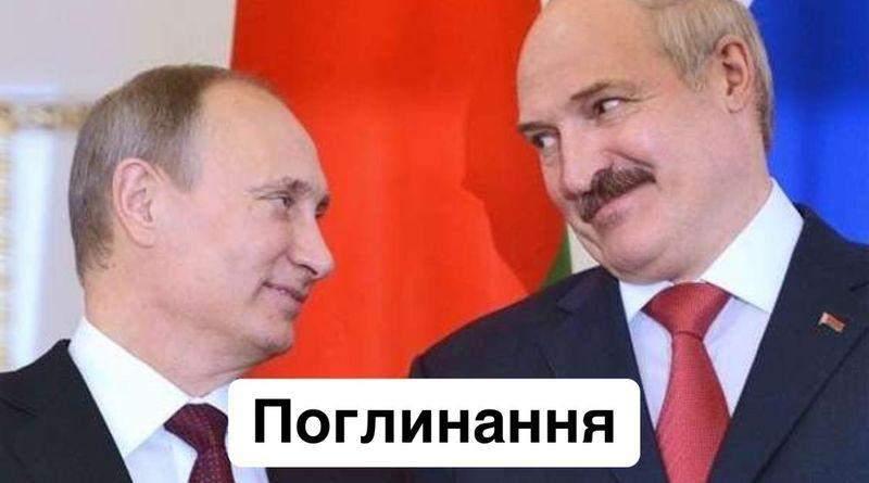 2021. Фінішна пряма зникнення Білорусі