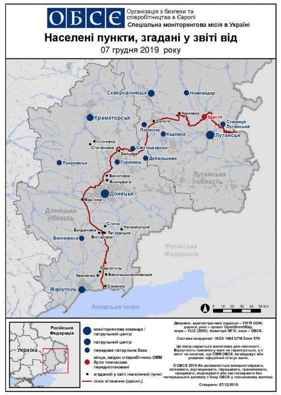Вечірній брифінг пресцентру Об'єднаних сил 08.12.2019 (фото, мапа)