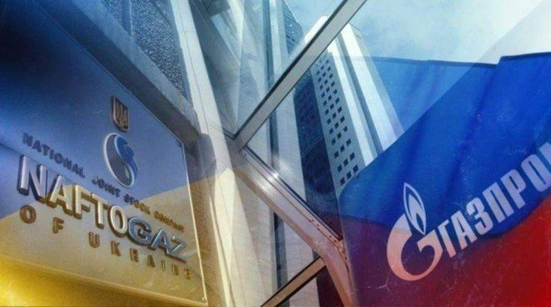 Юрій Вітренко: «Нафтогаз» сподівається на підписання контрактів із «Газпромом» 27 грудня (відео)