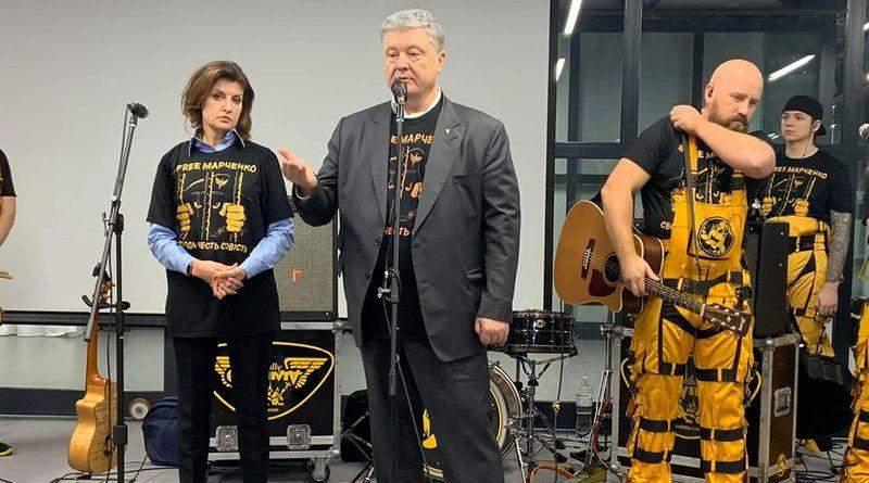 Родина Порошенків внесла 19 мільйонів гривень для звільнення з СІЗО кіборга Дмитра Марченка (фото, відео)