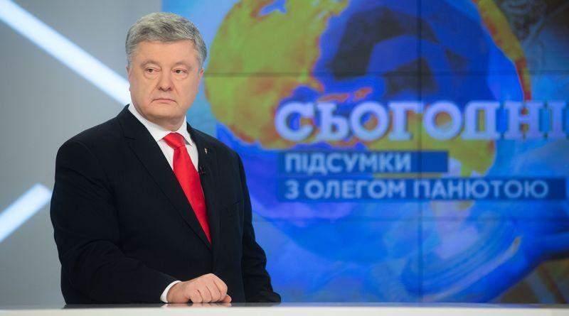 Петро Порошенко дав ексклюзивне інтерв'ю Телеканалу Україна (фото, відео)
