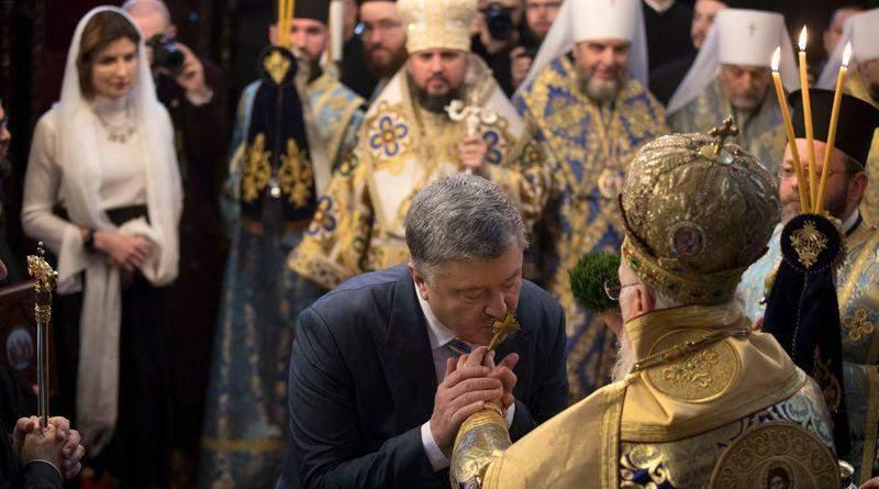 Вселенський патріарх Варфоломій назвав головною подією 2019 року надання автокефалії ПЦУ