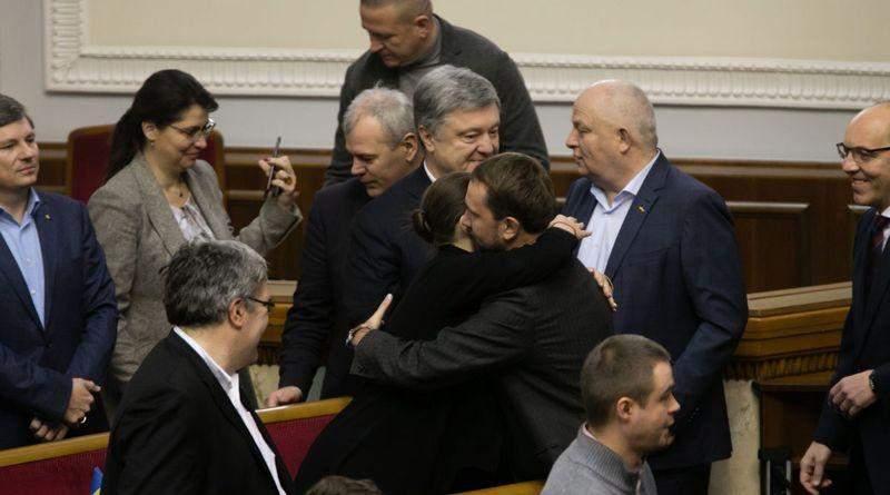 Володимир В'ятрович склав присягу народного депутата України (фото, відео)