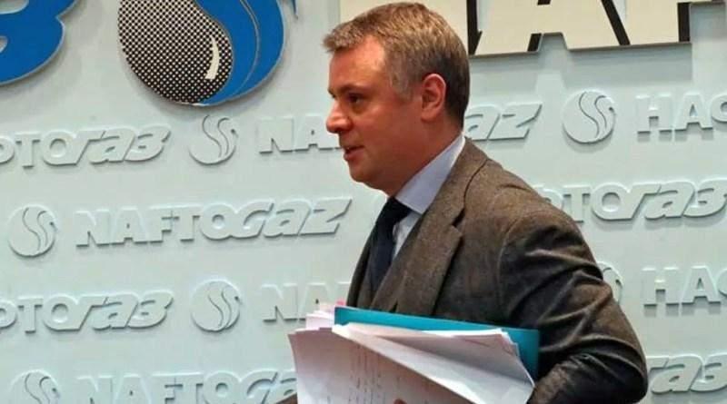 Юрій Вітренко: Про що домовилися Газпром і Нафтогаз?