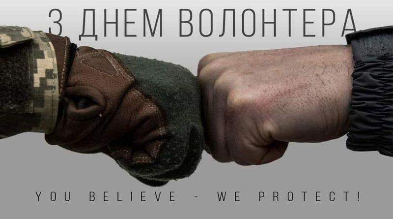 «Україна – це я», – сказав кожен із них