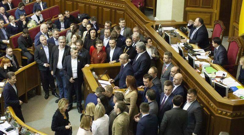 Болить за Україну? Приходь!