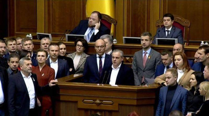 Ні капітуляції! – «Європейська Солідарність», «Батьківщина» та «Голос» оприлюднили спільну заяву (відео)