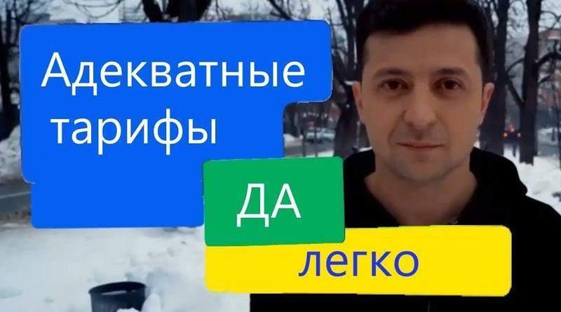Зібрав Цар тусу Бояр в Богданових хоромах... (відео)