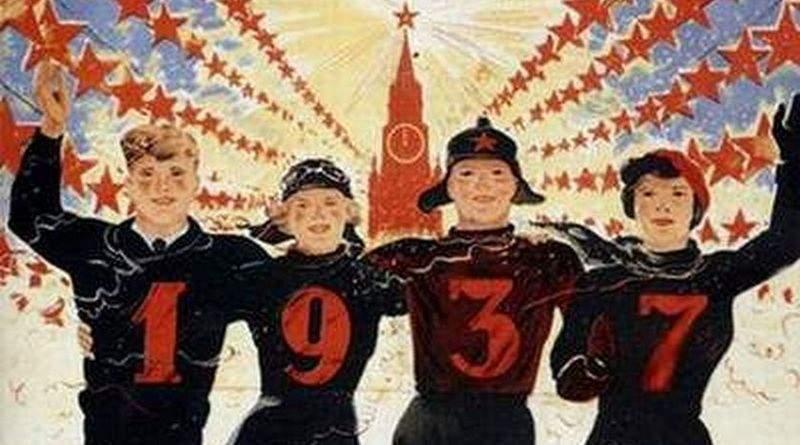 Вітаю в 1937 році!