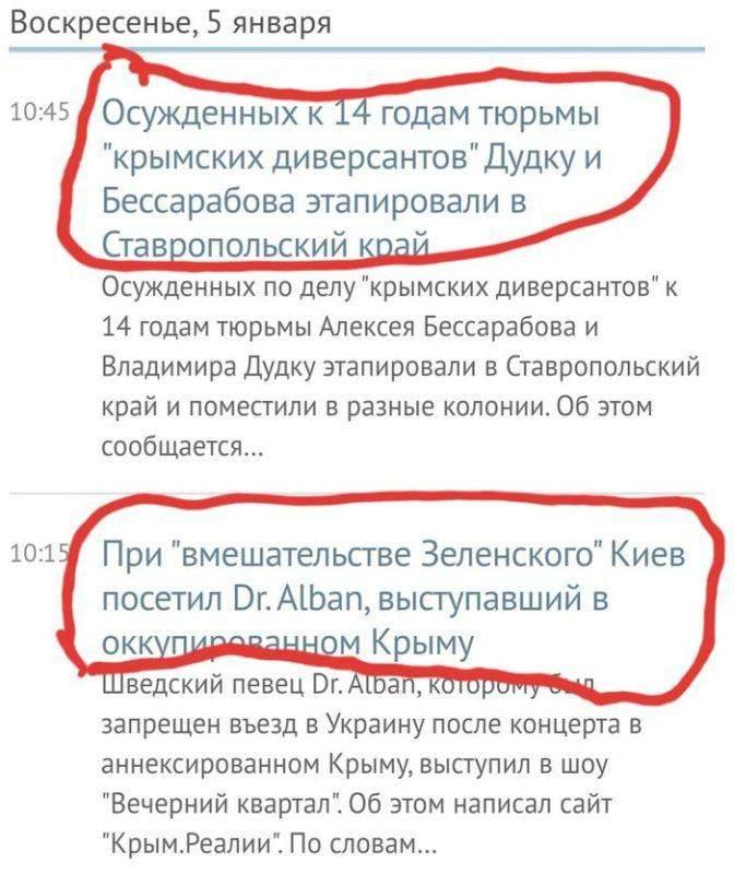 Чекаємо на Путіна з хлібом-сіллю?..