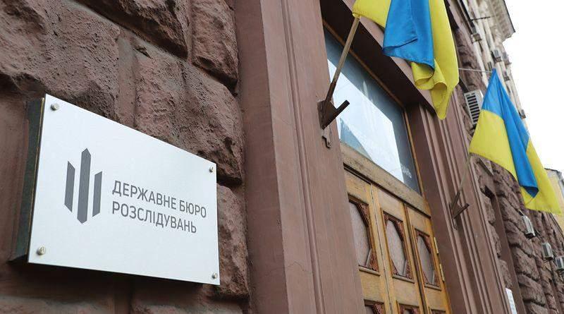 Петро Порошенко особисто прийшов у ДБР і примусив слідчих діяти відповідно до КПК (відео)