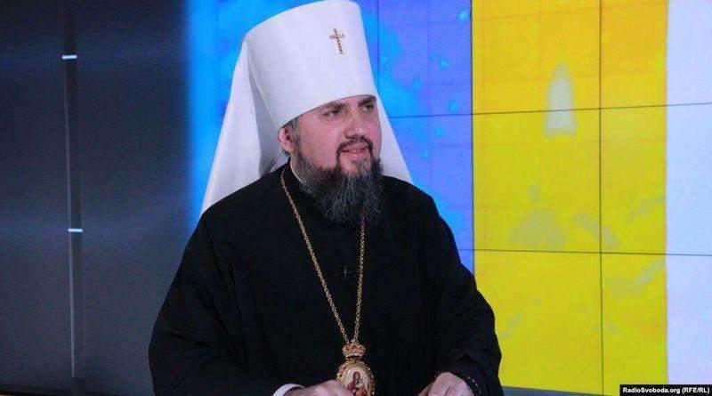 «Росія активно використовує церкву як інструмент на зовнішньому напрямку» – глава ПЦУ Епіфаній (фото, відео)