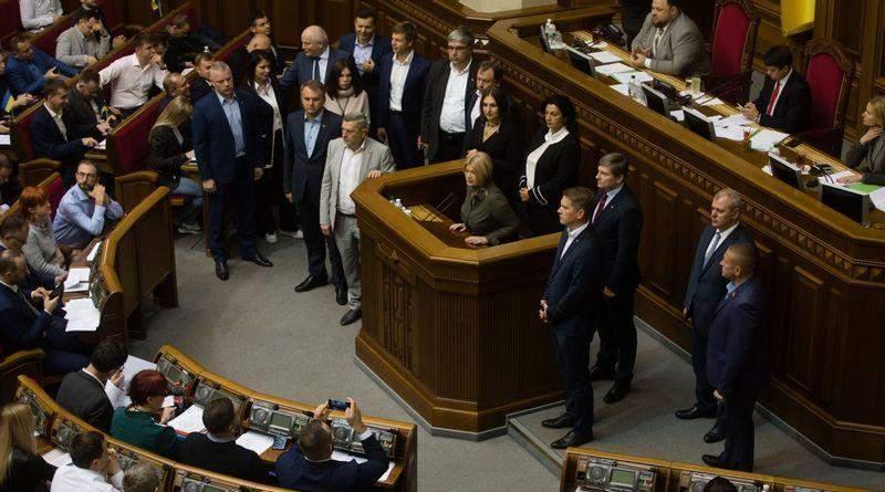 «ЄС» направила депутатський запит щодо відсутності керівників ОПУ, СБУ та МВС на нараді після авіакатастрофи