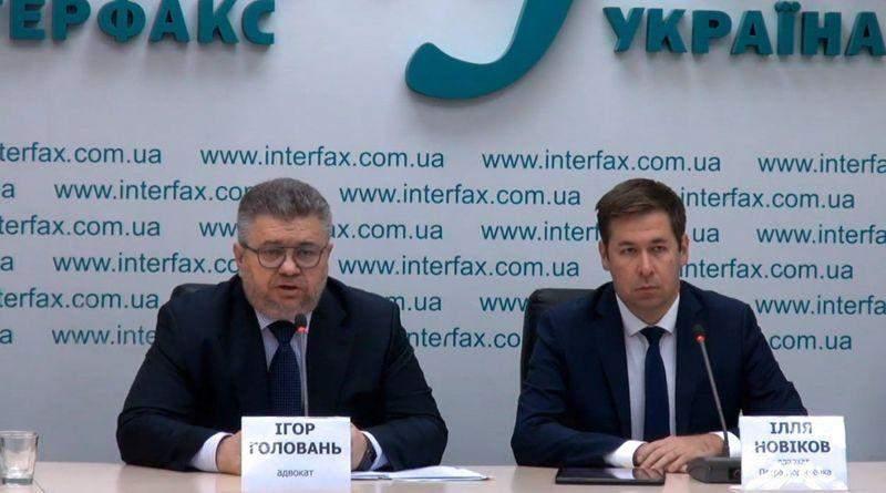 Пресконференція адвокатів Петра Порошенка – Ігоря Голованя та Іллі Новікова (відео)