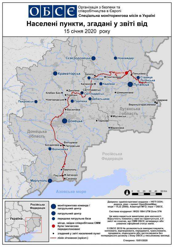 Вечірній брифінг пресцентру Об'єднаних сил 16.01.2020 (звіт ОБСЄ, мапа)