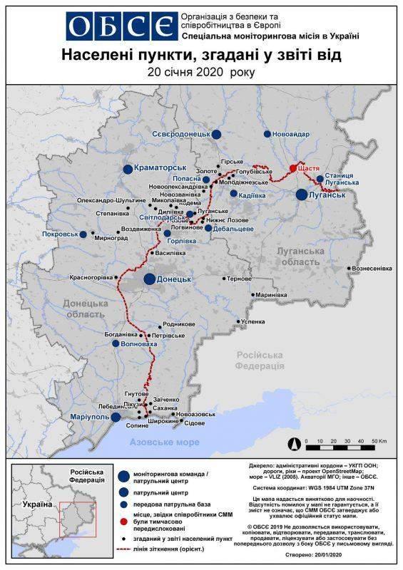 Вечірній брифінг пресцентру Об'єднаних сил 21.01.2020 (звіт ОБСЄ, мапа)