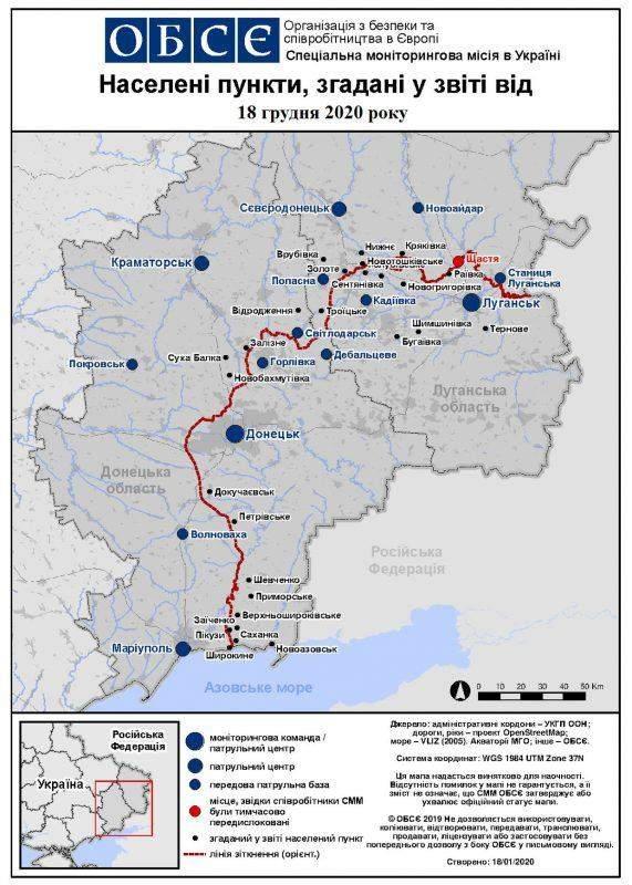 Вечірній брифінг пресцентру Об'єднаних сил 19.01.2020 (звіт ОБСЄ, мапа)