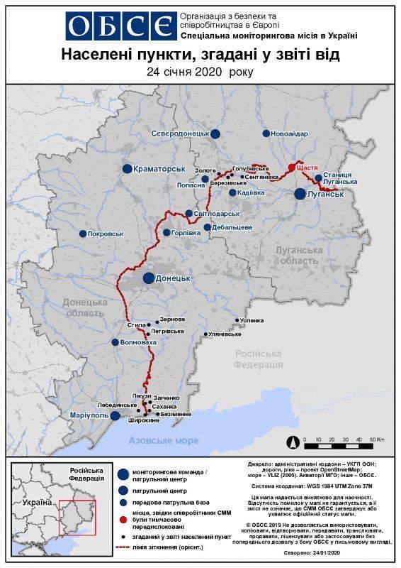 Вечірній брифінг пресцентру Об'єднаних сил 24.01.2020 (звіти ОБСЄ, мапа)