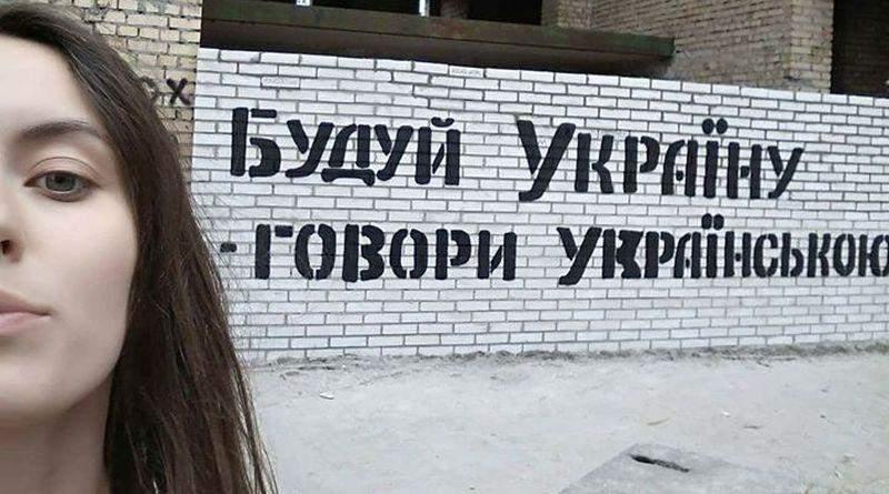 За українську до Нацполіції! Це вже Росія?